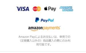 Huelクレジットカード