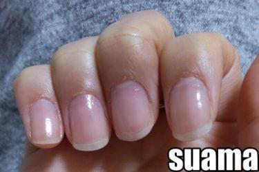 ネイルケアを始めたら爪がキレイに(比較写真あり)